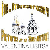 Mussorgsky. Pictures at an Exhibition de Valentina Lisitsa