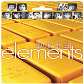 Elements - Jing Ge Jin Qu von Various Artists