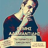 To Termatises Kardia Mou de Themis Adamadidis (Θέμης Αδαμαντίδης)