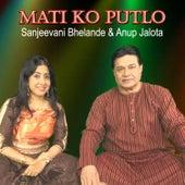 Mati Ko Putlo by Sanjeevani Bhelande