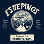 Esperinos de Giannis Tzivanis