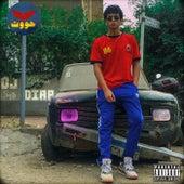 حووت de DJ Diaa