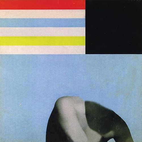 U.S. Girls // Dirty Beaches Split 7' by Various Artists