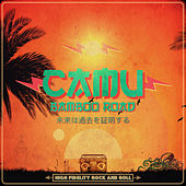 Bamboo Road by Camu