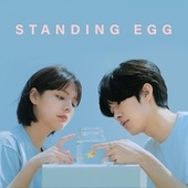 friend to lover by Standing Egg