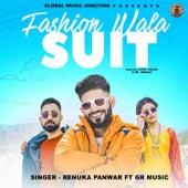 Fashion Wala Suit by Renuka Panwar