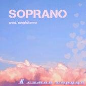 В самое сердце de Soprano