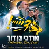 מרדכי בן דוד - דייייי by Mordechai Ben David