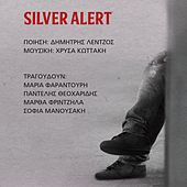 Silver Alert de Maria Farantouri, Martha Frintzila, Chrysa Kottaki, Pantelis Theoharidis, Sofia Manousaki