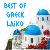 Best Of Greek Laiko de Various Artists