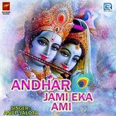 Andhar Jami Eka Ami by Man Mohan Singh