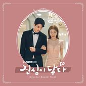 Touch your heart OST de Various Artists