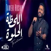 El Lahza El Helwa by Tamer Hosny