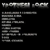 Ypothesi Rock by Various Artists