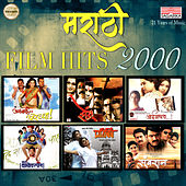 Marathi Film Hits 2000 by Various Artists