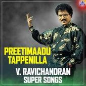 Preetimaadu Tappenilla V. Ravichandran Super Songs di V Ravichandran