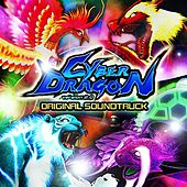 Pachi-Slot Cyber Dragon2 Original Soundtrack by Yamasa Sound Team