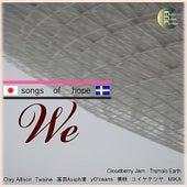 We -Songs of Hope- de Various Artists