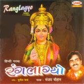 Ranglagyo Hindi Garba by Sanjay Chouhan
