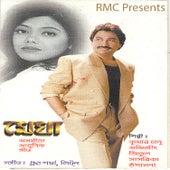 Megha de Various Artists