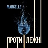 Протилежні de Marcelle