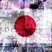 Cherry [v.2] by Natsu Fuji
