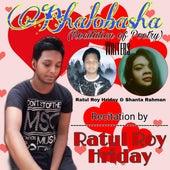 Bhalobasha by Ratul Roy Hriday