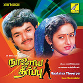 Naalaiya Theerpu (Original Motion Picture Soundtrack) di Manimekalai