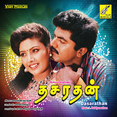 Dasarathan (Original Motion Picture Soundtrack) by L. Vaidyanathan