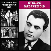 The Complete 1952-1963 Recordings, Vol. 3 (1957) von Stelios Kazantzidis (Στέλιος Καζαντζίδης)