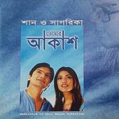Tomar Aakash by Shaan