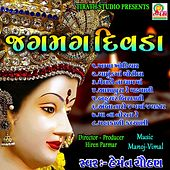 Jagmag Divda by Manoj-Vimal