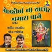 Meldi Ma Na Aghor Nagar Vage van Pankaj Bhatt