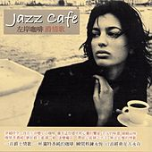 左岸咖啡 爵情歌 Jazz cafe de Andy