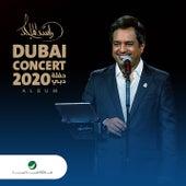 (Live) حفلة دبي ٢٠٢٠ de Rashed Al Majed