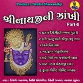 Shreenathji Ni Zankhi Pt-8 van Pankaj Bhatt