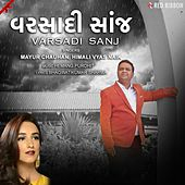 Varsadi Sanj by Mayur Chauhan