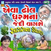 EVA DHOL DHARAM NA JEDI VAGSHE van Pankaj Bhatt