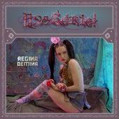 Hystérie ! de Régina Demina