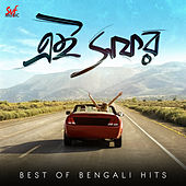 Ei Safar de Various Artists