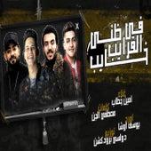 Fe Elarayeb Zany Khayeb de Amin Khattab