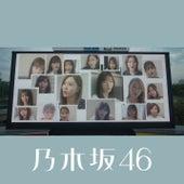 sekaijyuunorinjinnyo by Nogizaka46