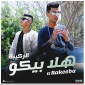 Halabiko by El Rakeeba