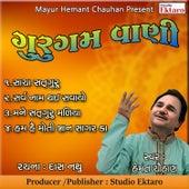 Gurugam Vani by Mayur Hemant Chauhan