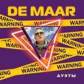 Дуэты de De Maar