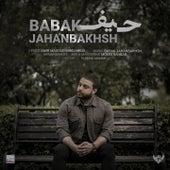 Heif by Babak Jahanbakhsh