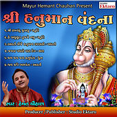 Shree Hanuman Vandana by Hemant Chauhan