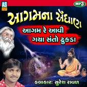 AAGAM RE AAVI GAYA SANTO DHUKDA van Suresh Raval