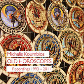 Michalis Koumbios (Μιχάλης Κουμπιός):