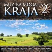 Muzika moga kraja 2 by Various Artists